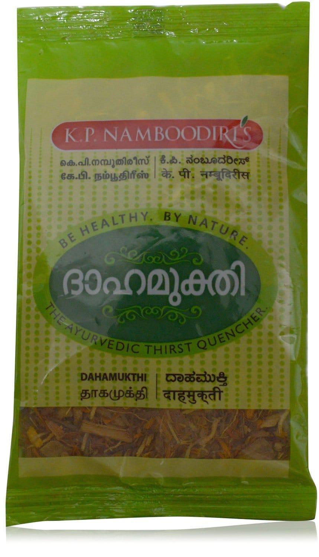 K.P. NAMBOODIRI'S Dahamukthi 25 Gm