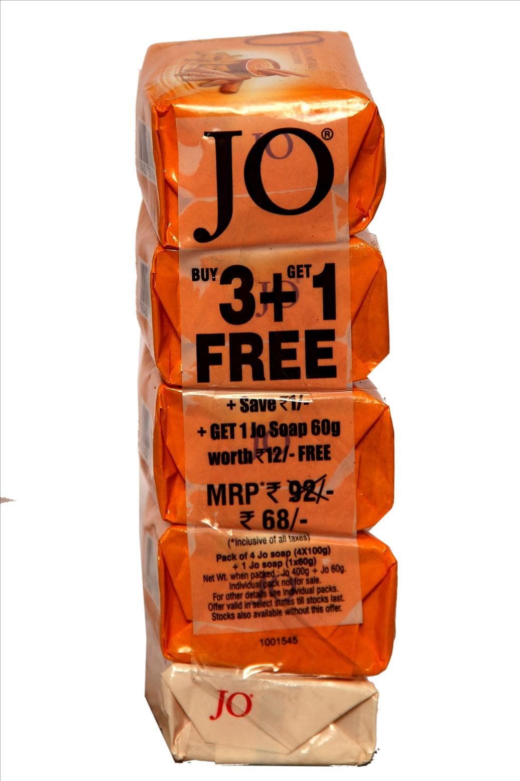 Jo Sandal & Turmeric Bathing Soap (Buy 3 Get 1 Free)