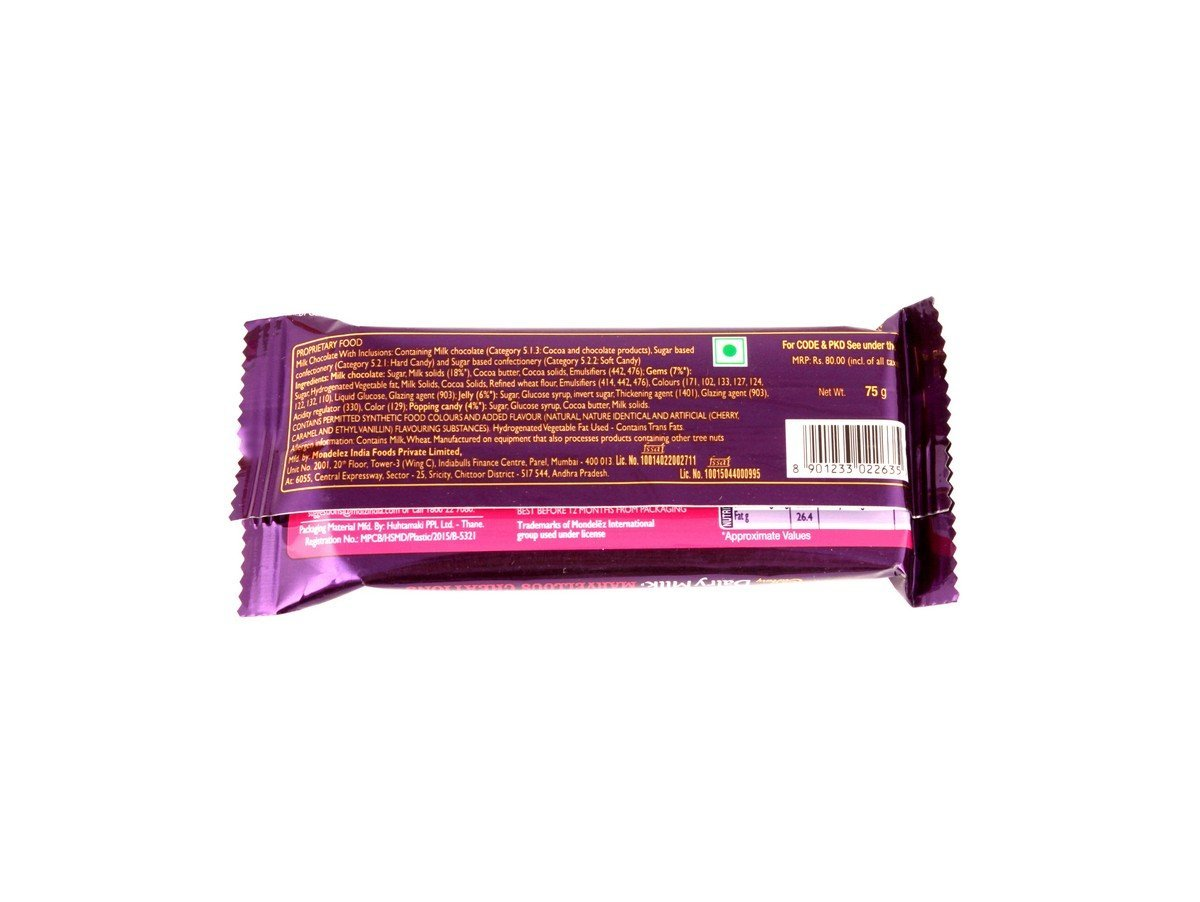 Cadbury Dairy Milk Marvellous Creations Jelly Popping Candy 75 Gm