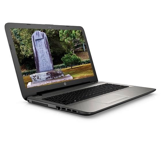 HP Notebook - 15-ac122tu Laptop Turbo Silver [N8M18PA]