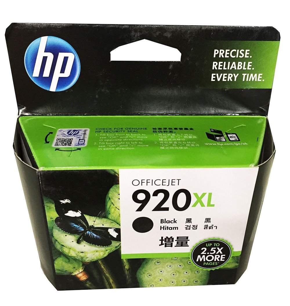 HP OfficeJet CD975AA 920XL Ink Cartridge (Black)