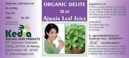 Organic Ajwain Juice